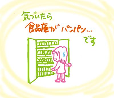 f:id:sakuramiyuki:20201015210111j:plain