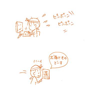 f:id:sakuramiyuki:20201030211123j:plain