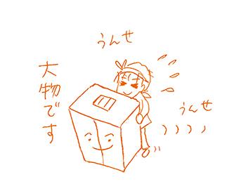 f:id:sakuramiyuki:20201030211312j:plain