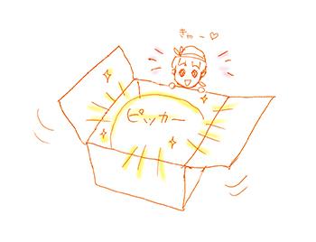 f:id:sakuramiyuki:20201030211333j:plain