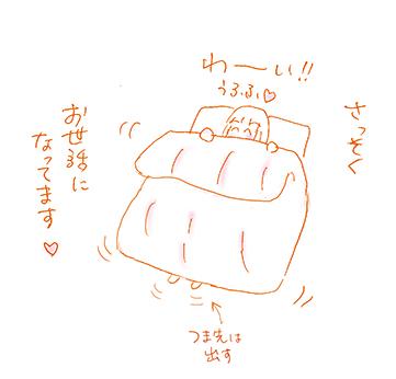f:id:sakuramiyuki:20201030211402j:plain