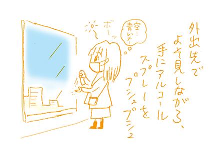 f:id:sakuramiyuki:20201106193952j:plain