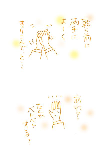 f:id:sakuramiyuki:20201106194011j:plain