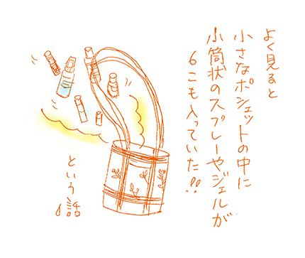 f:id:sakuramiyuki:20201106194049j:plain