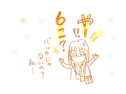 f:id:sakuramiyuki:20201106194110j:plain