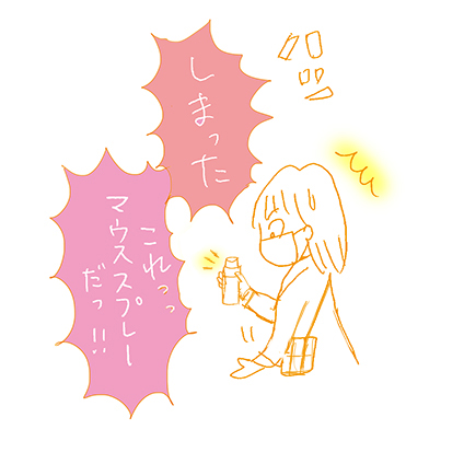 f:id:sakuramiyuki:20201106212149j:plain
