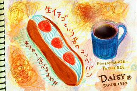 f:id:sakuramiyuki:20201106212845j:plain