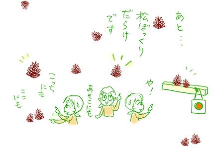 f:id:sakuramiyuki:20201204154921j:plain