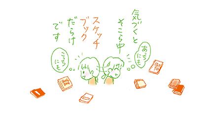 f:id:sakuramiyuki:20201204154954j:plain