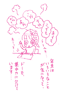 f:id:sakuramiyuki:20201222101437j:plain