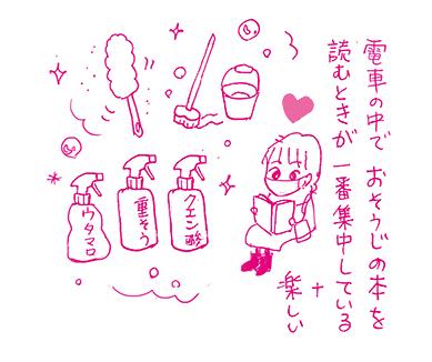 f:id:sakuramiyuki:20201222111127j:plain