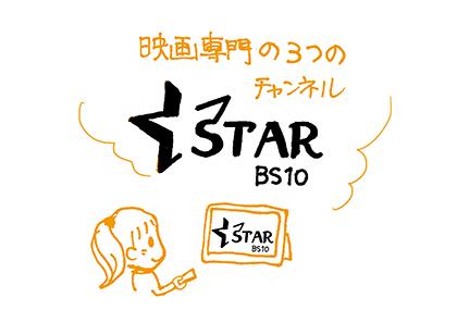 f:id:sakuramiyuki:20201231193647j:plain