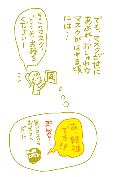 f:id:sakuramiyuki:20201231231909j:plain