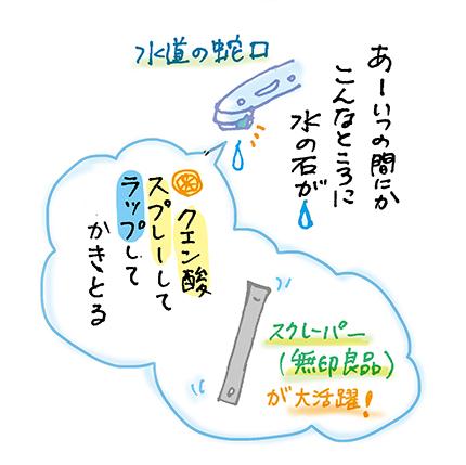 f:id:sakuramiyuki:20201231232354j:plain