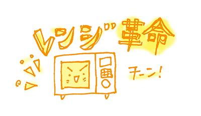 f:id:sakuramiyuki:20201231232552j:plain