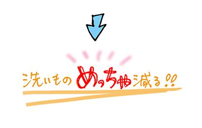 f:id:sakuramiyuki:20201231232621j:plain
