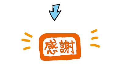 f:id:sakuramiyuki:20201231232730j:plain
