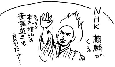 f:id:sakuramiyuki:20201231233020j:plain
