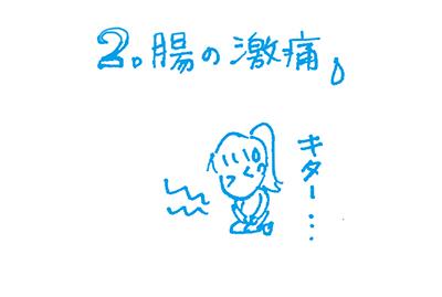 f:id:sakuramiyuki:20201231233946j:plain