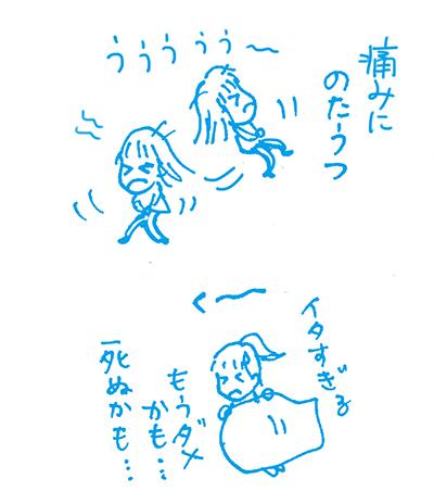 f:id:sakuramiyuki:20201231233956j:plain