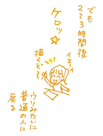 f:id:sakuramiyuki:20201231234204j:plain