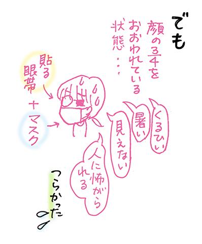 f:id:sakuramiyuki:20201231234233j:plain