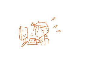 f:id:sakuramiyuki:20210101003419j:plain