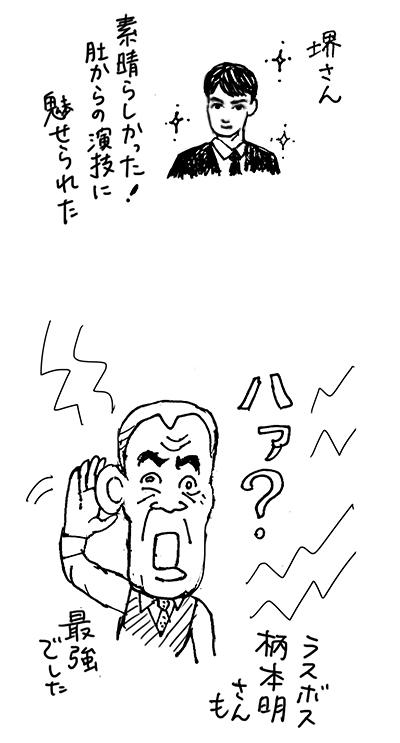 f:id:sakuramiyuki:20210103091614j:plain