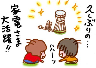 f:id:sakuramiyuki:20210219175634j:plain