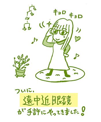 f:id:sakuramiyuki:20210226125306j:plain
