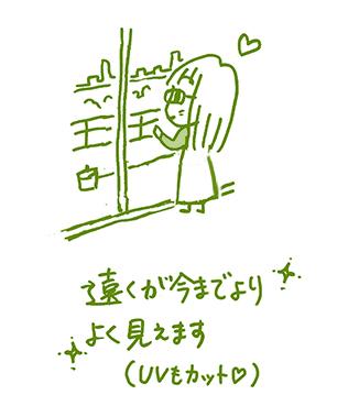 f:id:sakuramiyuki:20210226125747j:plain