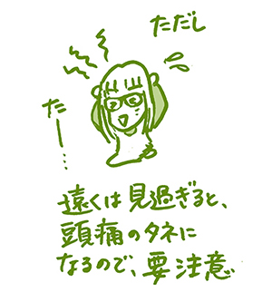 f:id:sakuramiyuki:20210226130829j:plain
