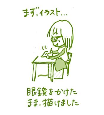 f:id:sakuramiyuki:20210226131556j:plain
