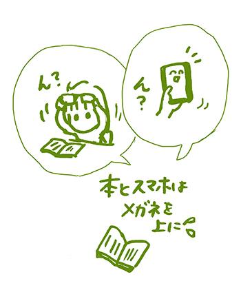 f:id:sakuramiyuki:20210226131907j:plain