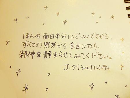 f:id:sakuramiyuki:20210312174334j:plain