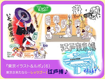 f:id:sakuramiyuki:20210326120313j:plain