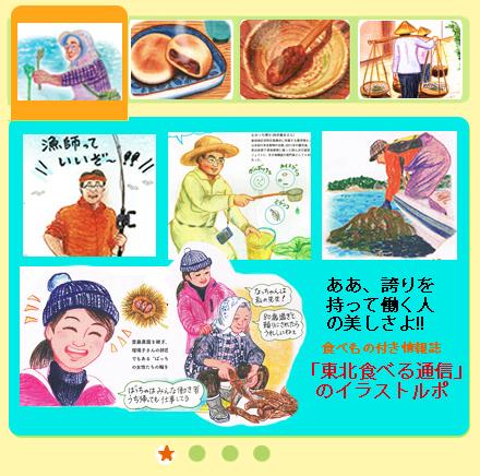 f:id:sakuramiyuki:20210326121545j:plain