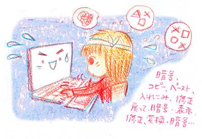 f:id:sakuramiyuki:20210326132019j:plain