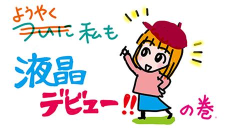f:id:sakuramiyuki:20210409220049j:plain