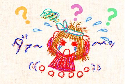f:id:sakuramiyuki:20210410220202j:plain