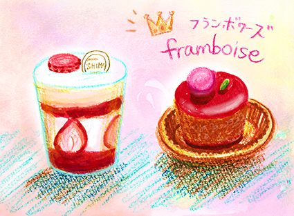 f:id:sakuramiyuki:20210415224931j:plain