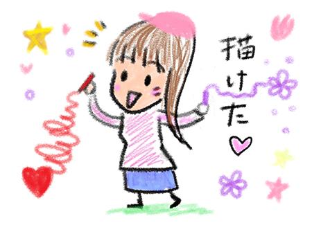 f:id:sakuramiyuki:20210415225337j:plain