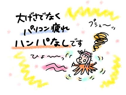 f:id:sakuramiyuki:20210423215644j:plain