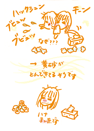 f:id:sakuramiyuki:20210507223748j:plain