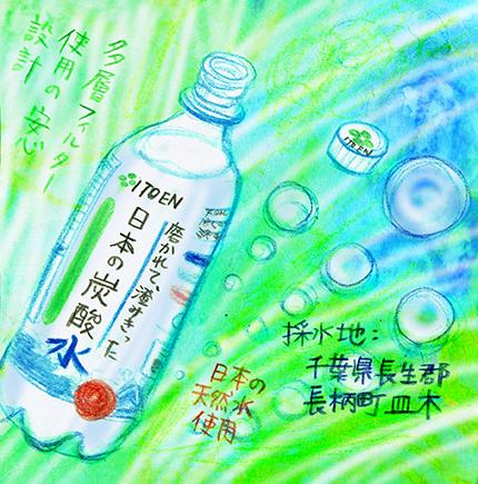 f:id:sakuramiyuki:20210507223808j:plain