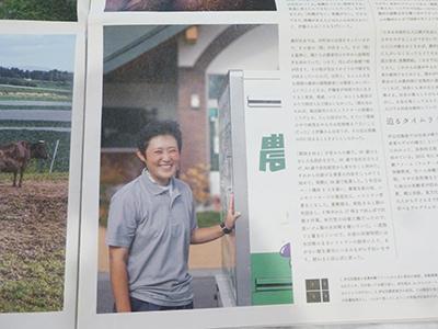 f:id:sakuramiyuki:20210511193807j:plain