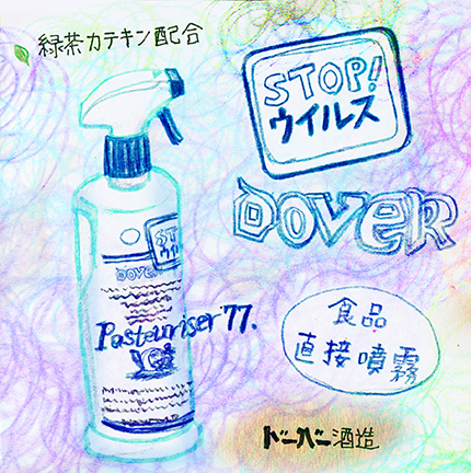f:id:sakuramiyuki:20210514124742j:plain