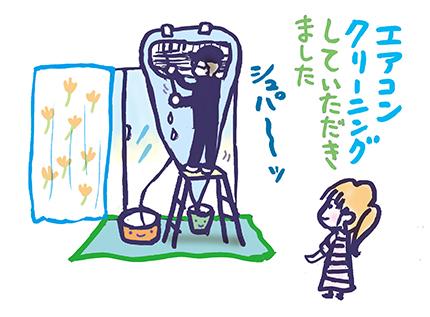 f:id:sakuramiyuki:20210604174341j:plain