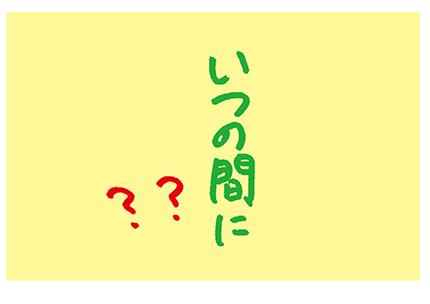 f:id:sakuramiyuki:20210608220432j:plain