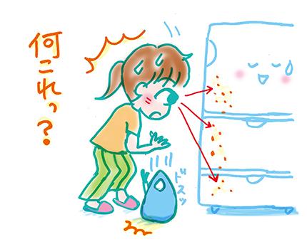 f:id:sakuramiyuki:20210608223257j:plain